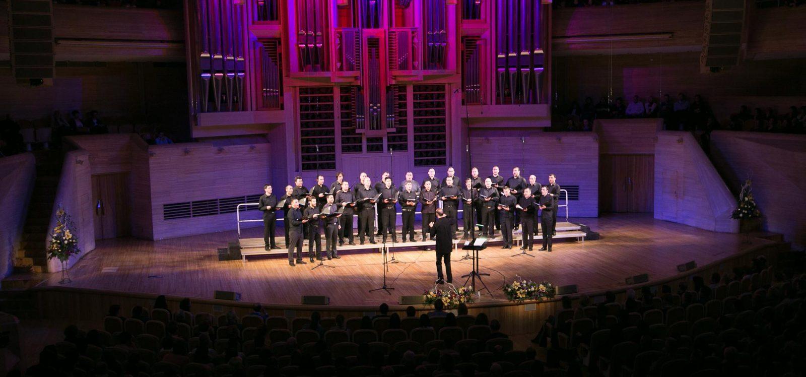 Trinity Cathedral Choir